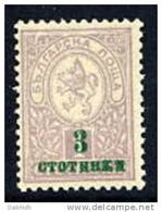 BULGARIA 1916 Red Cross Postcard Stamp MNH / **.  Michel 107 - Unused Stamps
