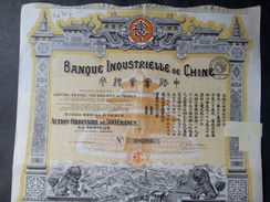 1 Banque Industrielle Chine Action 500 FR + Coupons - Azioni & Titoli
