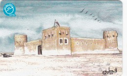Qatar, QTR-81, Old Qatar Fort, 2 Scans. - Qatar