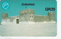 Qatar, QTR-29, Zubarah, 2 Scans. - Qatar