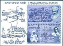 Gandhi's Champaran Satyagrah, HV MS, 2017 - Mahatma Gandhi