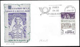 Spagna/Spain/Espagne: FDC, 1000° Della Lingua Castigliana, 1000° Of The Castilian Language,1000° De La Langue Castillane - Idioma