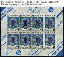 SOWJETUNION 5482-85KB **, 1985, EXPO 85 Tsukuba Im Kleinbogensatz, Pracht, Mi. 85.- - 1917-1923 Republik & Sowjetunion