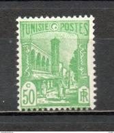 TUNISIE N° 207  NEUF SANS CHARNIERE COTE 0.30€   MOSQUEE - Unused Stamps