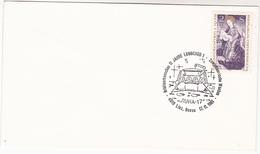 1981 AUSTRIA  SPACE COVER Lunokhod MOON  EVENT Pmk  Stamps - Europe