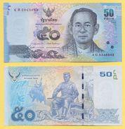 Thailand 50 Baht P-119 2012 Signature 85 UNC - Tailandia