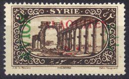 Alaouites Poste Aérienne N° 5 * - Nuovi