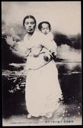"""OLD RARE AUTHENTIC CPA LATE 1800 EARLY 1900 """" COREA - COREE - KOREAN MOTHER & HER CHILD """" - SEINS NUS - NAKED BREASTS - Corée Du Sud"""