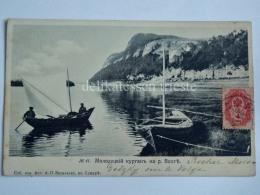 RUSSIA RUSSIAN Volga Во́лга Fishing Boat Fisherman Barca Pesca Old Postcard - Russia