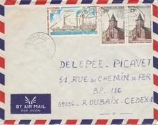 Congo (Brazzaville), Nice Cover From DONGOU, 16.11.1976, VFU - Congo - Brazzaville