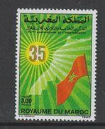 TIMBRE NEUF DU MAROC - 35E ANNIVERSAIRE DE L'INDEPENDANCE N° Y&T 1089 - Other