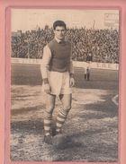 OLD POSTCARD  SOCCER - FOOTBALL - GIANFRANCO BOZZAO - ITALY - SPAL - JUVENTUS - Calcio
