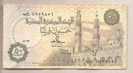 Egitto - Banconota Circolata Da 50 Piastre P-58b.3 - 1987 - Egypt