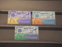 KUWAIT - 1965 METEREOLOGIA   3 VALORI  - NUOVI(++) - Kuwait