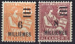 Alexandrie N° 68, 69 * - Ungebraucht
