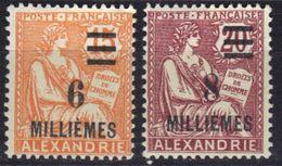 Alexandrie N° 68, 69 * - Alessandria (1899-1931)
