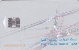 Qatar, QA-QTL-CHP-0001A, 30 Units, Abstract Design 1 - White Arrow, 2 Scans. - Qatar