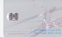 Qatar, QA-QTL-CHP-0002A, 50 Units, Abstract Design 1 - White Arrow, 2 Scans. - Qatar
