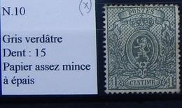 Belgie 1866/67  OBP Nr 23Ac* MH - 1866-1867 Coat Of Arms