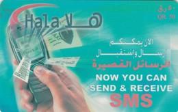 Qatar,  QA-QNT-REF-0001, Now You Can Send & Receive SMS, 2 Scans. - Qatar