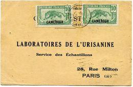 CAMEROUN CARTE POSTALE BON POUR FLACON ECHANTILLON D'URISANINE DEPART ? 30 AVRIL 25 CAMEROUN  POUR LA FRANCE - Cameroun (1915-1959)