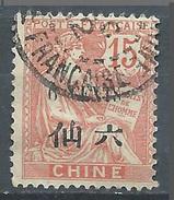 Chine YT N°77 Mouchon Oblitéré ° - Usati