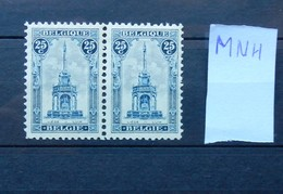 1919 OBPnr 164** MNH In Paar/ Paire  LUXE - 1914-1915 Rotes Kreuz