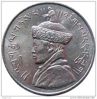 BHUTAN 1/2 RUPEE COPPER-NICKEL COIN 1955 AD KM-28.1 UNCIRCULATED UNC - Bhutan