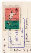 """IRAN--TEHERAN 1968-Football---tp """"Finale De La Coupe D'Asie"""" Sur Carte Postale Ecole Théologique D'ISPAHAN--cachet - Coupe D'Asie Des Nations (AFC)"""