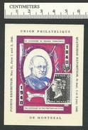 B47-48 CANADA 1940 Montreal UPM Philatelic Exhibition Penny Black MNH - Local, Strike, Seals & Cinderellas