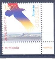 2017. Armenia, 25y Of First Stamp In Armenia, 1v, Mint/** - Armenia
