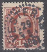 D6978 - Sweden Mi.Nr. 44 O/used, 2 Scans - Suède