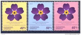 2015. Armenia, Centenary Of Armenian  Genozide, 3v, Mint/** - Armenia