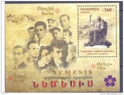 "2015. Armenia, Operation ""Nemesis"", S/s, Mint/** - Armenia"