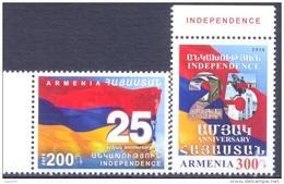 2016. Armenia, 25y Of Inpedendence, 2v, Mint/** - Armenia