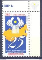 2016. Armenia, 25y Of CIS, 1v, Mint/** - Armenia