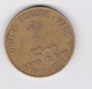 Enorme Et Rare 1Franc 1999 Commémorative Du 50ème Anniversaire De La Création Du Franc Djiboutien. 500 Exemplaires - Djibouti