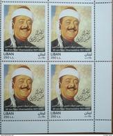 Lebanon NEW 2017 MNH Stamp, 90 Years Anniv Of Famous Comedian & Singer Nasri Shamseddine 1927-1983, Cnr Blk-4 - Lebanon