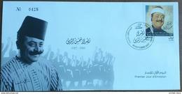 Lebanon NEW 2017 FDC, 90 Years Anniv Of Famous Comedian & Singer Nasri Shamseddine 1927-1983 - Liban