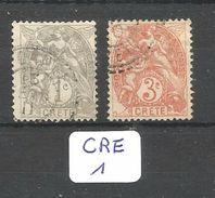 CRE(F) YT 1  Et 3 Ob - Oblitérés