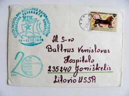 Cover Poland Sent To Lithuania 1976 Esperanto Lion Leo Animal Art Szczecin Congress - 1944-.... Republik