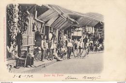 BAZAR DES PANIERS   ////   REF   JUIN 17  ////   N° 4279 - Turquie