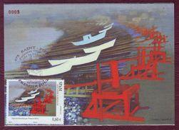 Carte Postale Philatélique - SAINT PIERRE ET MIQUELON - L'esprit Du Barachois - 2012 - St.Pierre & Miquelon