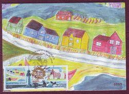 Carte Postale Philatélique - SAINT PIERRE ET MIQUELON - Rencontre Avec Le Poitou - 2012 - St.Pierre & Miquelon