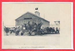 AFRIQUE - DJIBOUTI --  Hôtel Des Postes Et Télégraphes - Djibouti