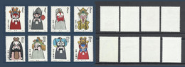 Chine China  1980 Yvert 2304/2311 ** Masques D'opéra Facial Makeups In Beijing Opera Ref T45. Superbes - 1949 - ... People's Republic