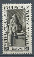 Ets Dans L'Inde YT N°252 Tigoupalagar Neuf ** - Unused Stamps