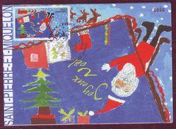 Carte Postale Philatélique - SAINT PIERRE ET MIQUELON - Joyeux Noel - 2012 - St.Pierre & Miquelon