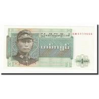Birmanie, 1 Kyat, Undated (1972), KM:56, SPL - Cambodia