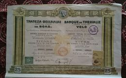 Bank Of  Thessaly Banque De Thessalie 25 Shares 1923 - Andere